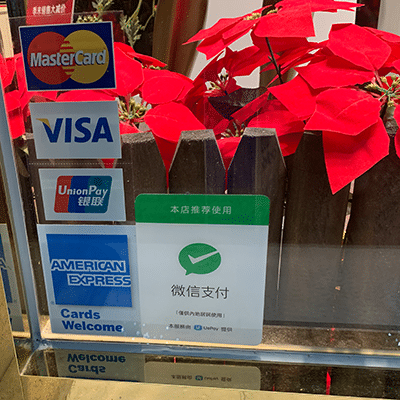 WeChat Pay-Sticker